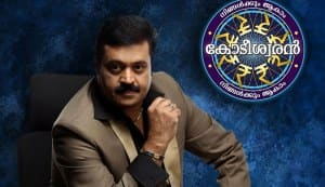 Suresh Gopi is unable to take emotional pressure of Malayalam 'KBC'