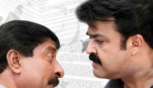 Sreenivasan denies mocking superstar Mohanlal